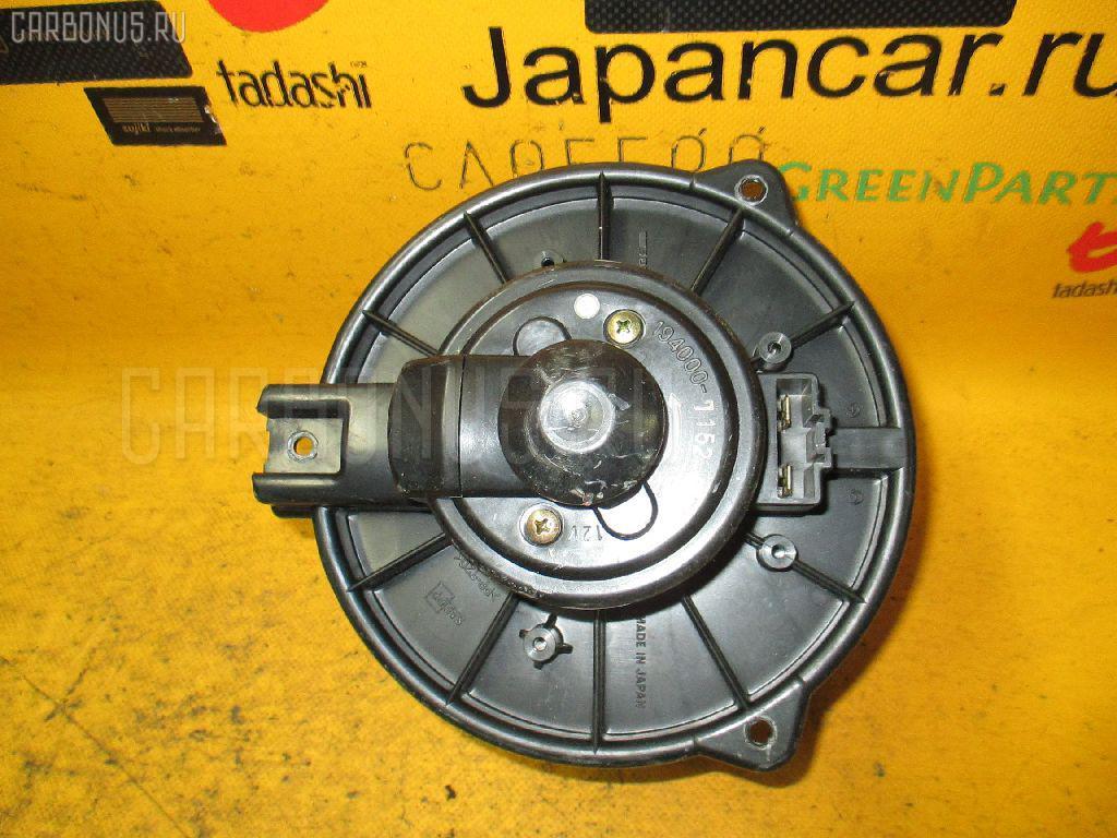 Мотор печки TOYOTA CAMRY GRACIA SXV20 Фото 2