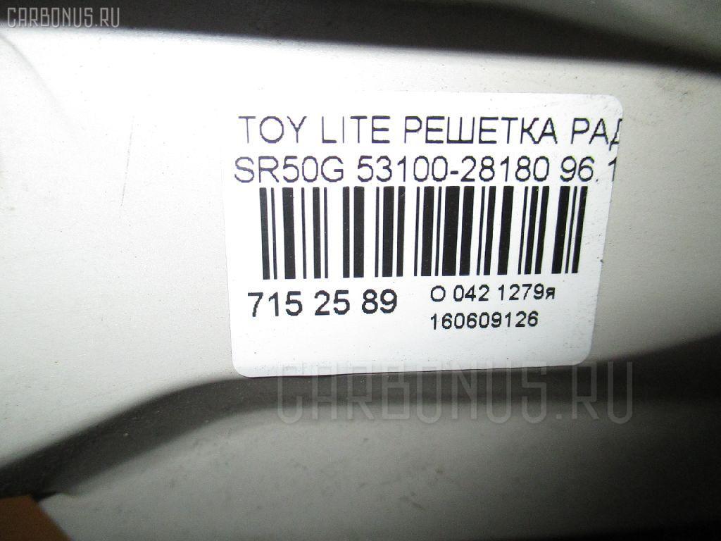 Решетка радиатора TOYOTA LITE ACE NOAH SR50G Фото 4