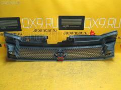 Решетка радиатора TOYOTA LITE ACE NOAH SR50G Фото 3
