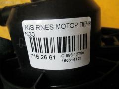 Мотор печки NISSAN RNESSA N30 Фото 3