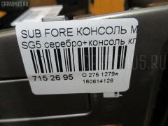 Консоль магнитофона SUBARU FORESTER SG5 Фото 3