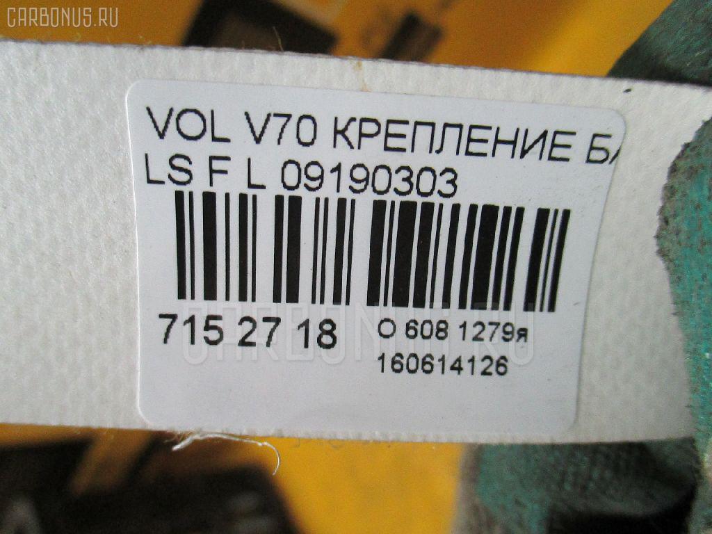 Крепление бампера VOLVO V70 II SW Фото 4