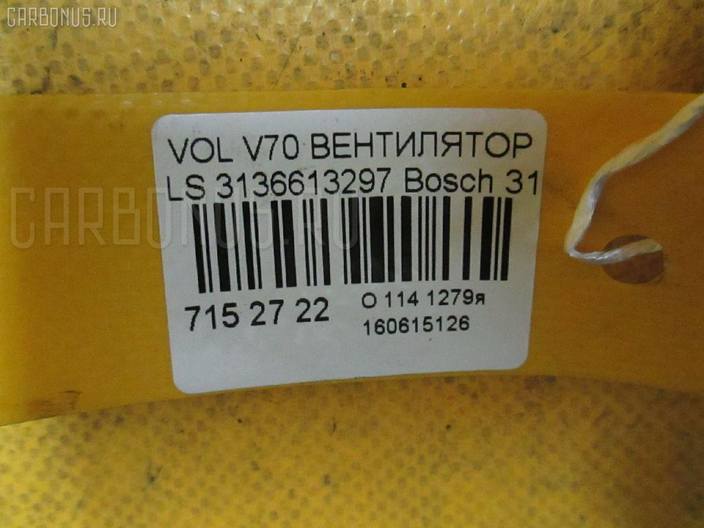 Вентилятор радиатора ДВС VOLVO XC90 CM9 Фото 5