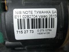 Туманка бамперная Nissan Note E11 Фото 3