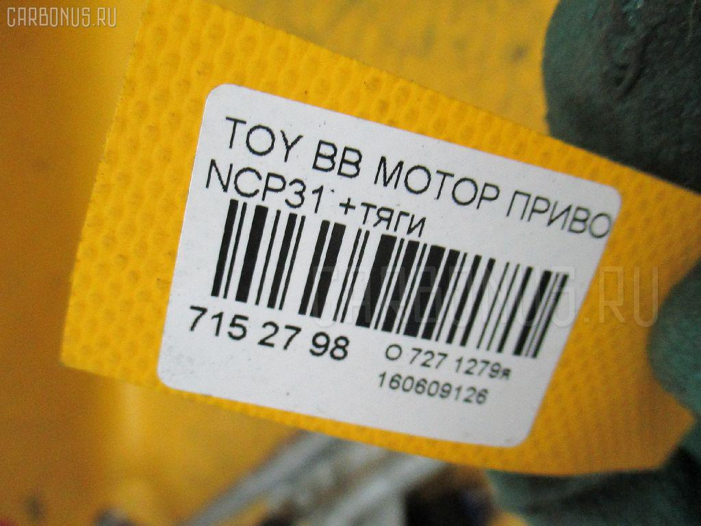 Мотор привода дворников TOYOTA BB NCP31 Фото 3