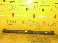 Кардан FORD USA EXPLORER III 1FMDU73 Фото 1