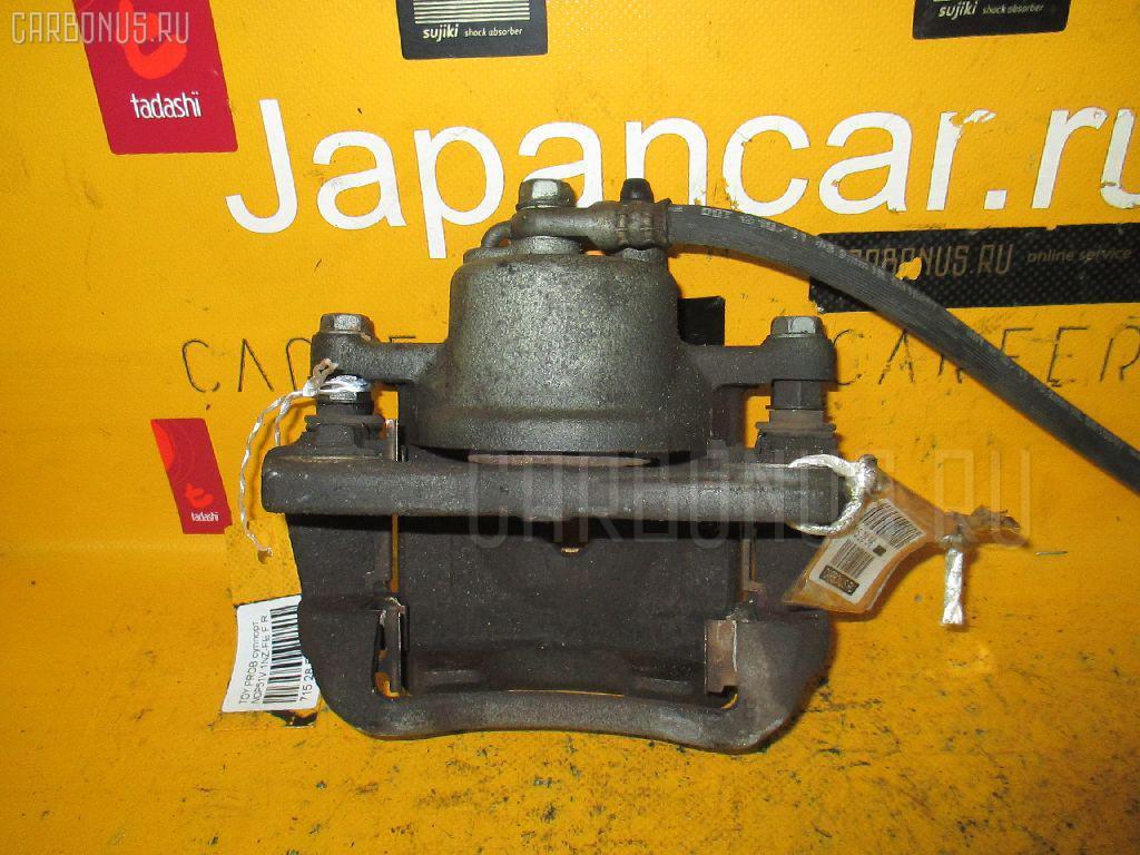 Суппорт TOYOTA PROBOX NCP51V 1NZ-FE. Фото 1