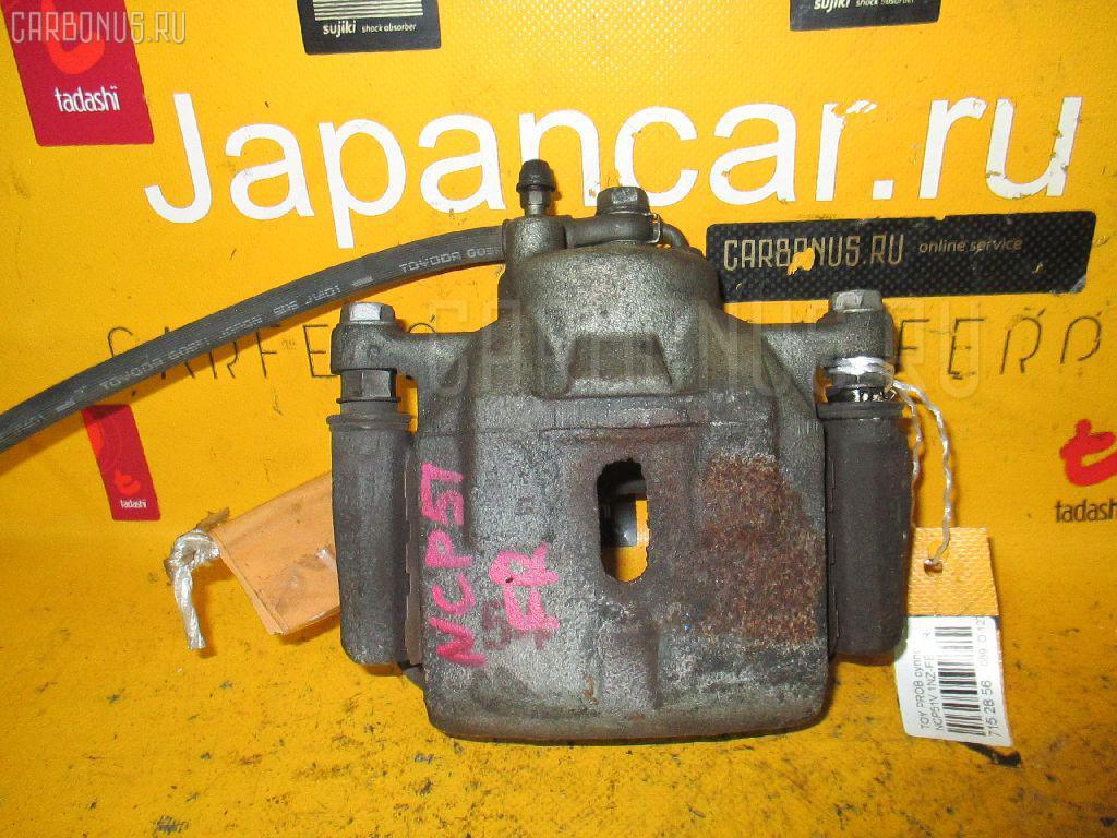 Суппорт TOYOTA PROBOX NCP51V 1NZ-FE. Фото 2