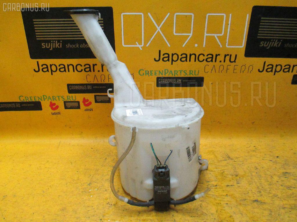 Бачок омывателя TOYOTA PROBOX NCP51V Фото 1