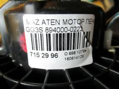 Мотор печки Mazda Atenza sport GG3S Фото 3