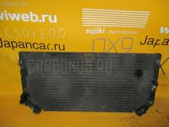 Радиатор кондиционера Toyota Corolla spacio AE111N 4A-FE Фото 1