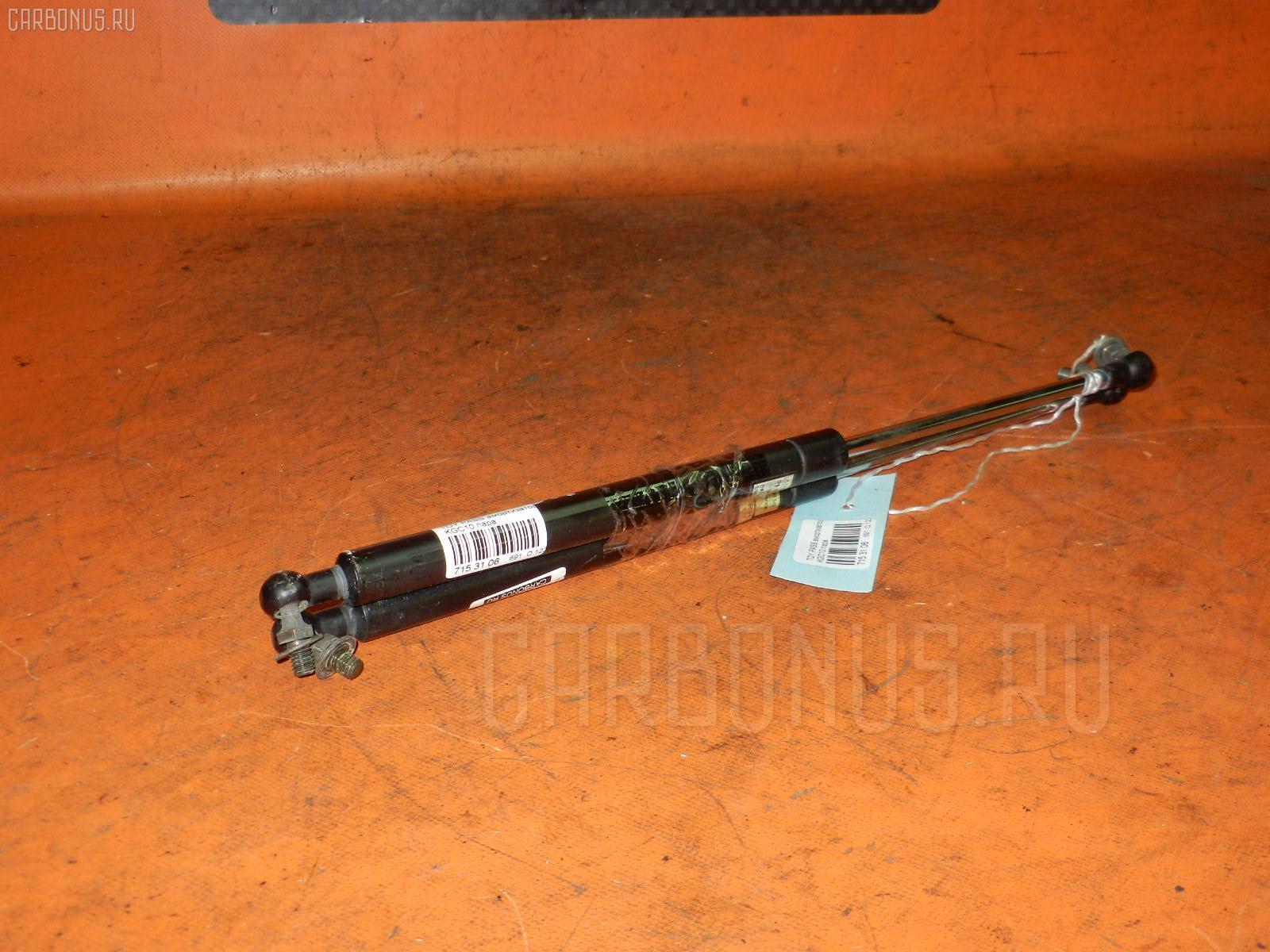 Амортизатор двери TOYOTA PASSO KGC10. Фото 8