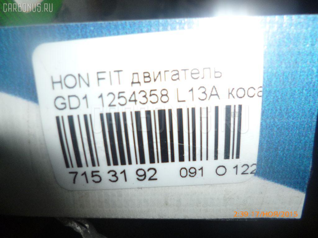 Двигатель HONDA FIT GD1 L13A Фото 20