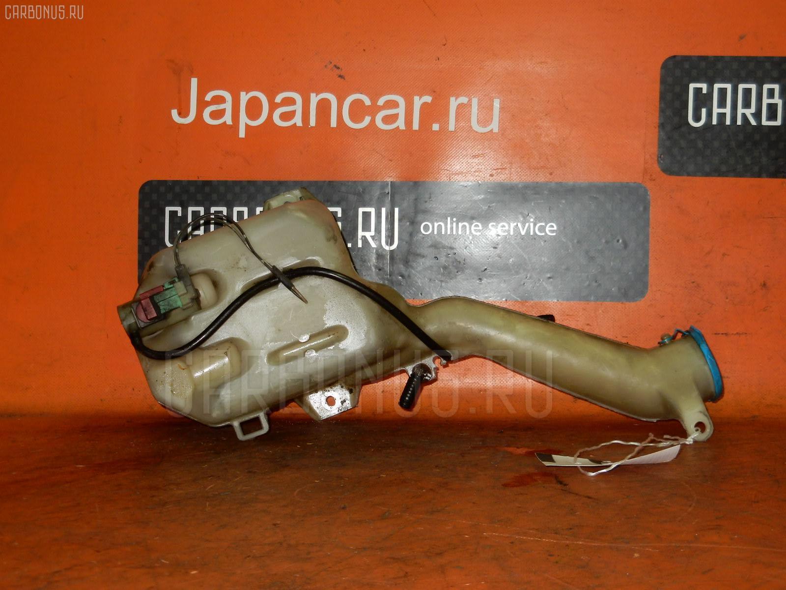 Бачок омывателя Honda Civic EK3 Фото 1