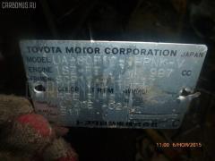 КПП автоматическая Toyota Vitz SCP10 1SZ-FE Фото 9
