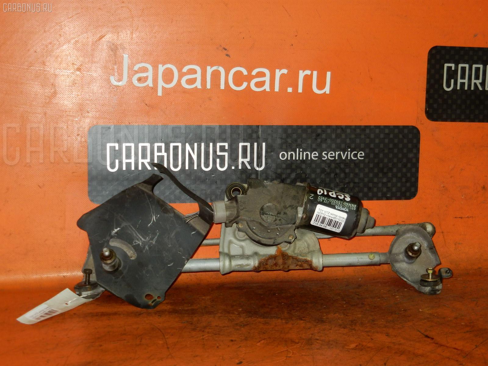 Мотор привода дворников TOYOTA VITZ NCP10. Фото 3