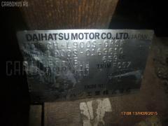 КПП автоматическая DAIHATSU MOVE L900S EF-VE Фото 1