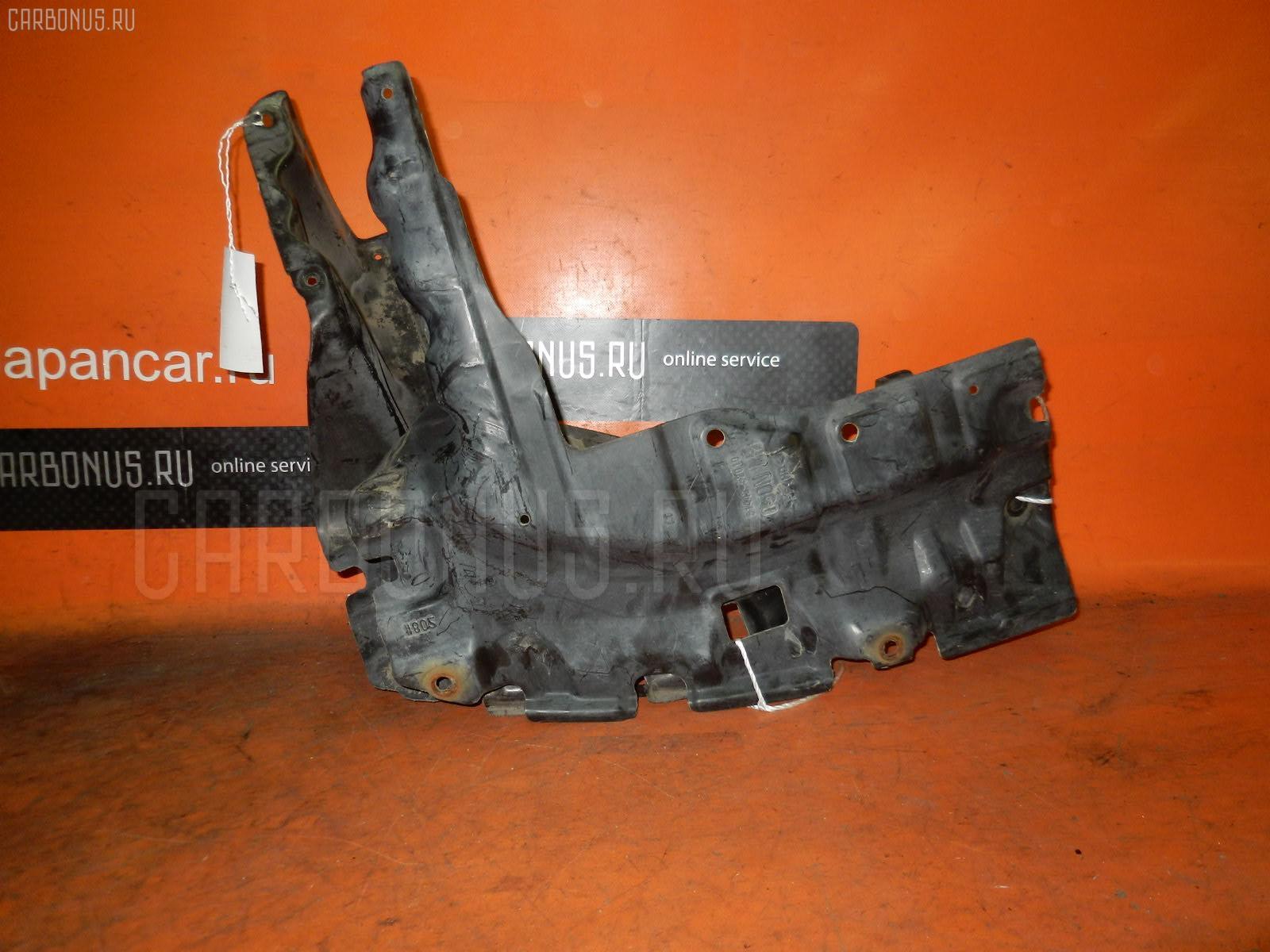 Защита двигателя TOYOTA VITZ NCP10 2NZ-FE. Фото 5