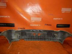 Бампер Daihatsu Move L900S Фото 4