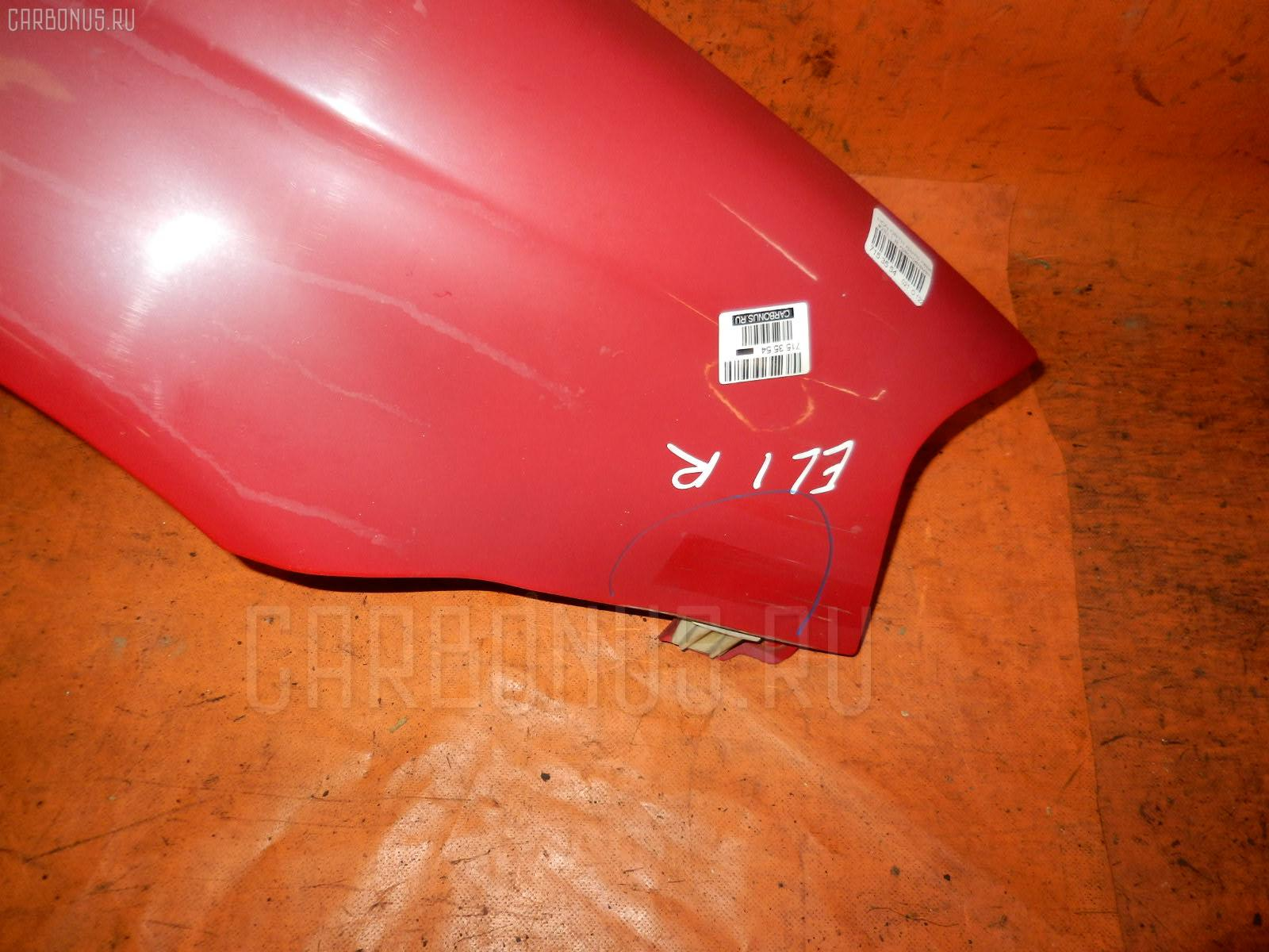 Крыло переднее HONDA ORTHIA EL1 Фото 2