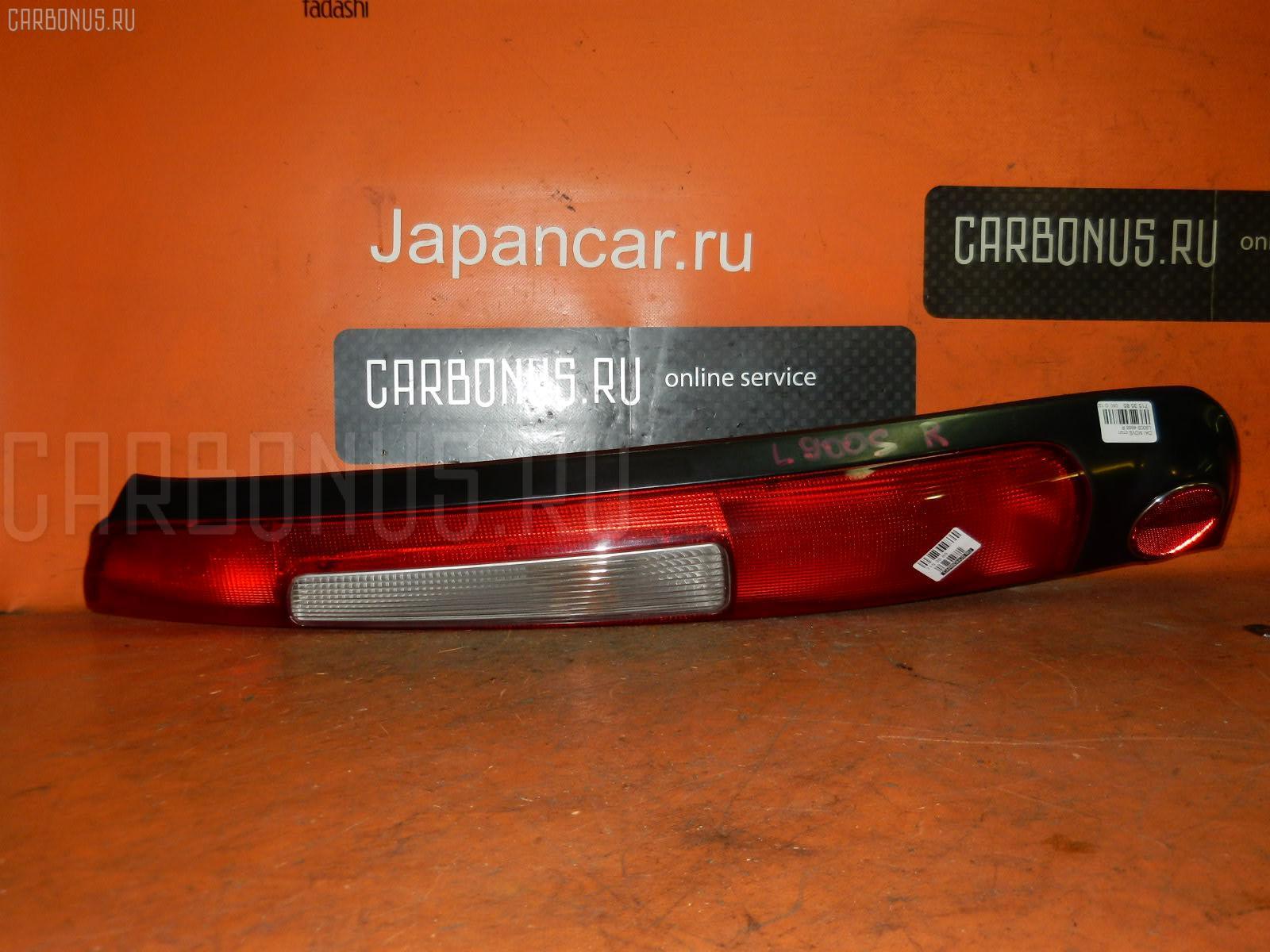 Стоп DAIHATSU MOVE L900S Фото 2