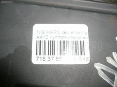 Решетка под лобовое стекло Nissan March AK12 Фото 3