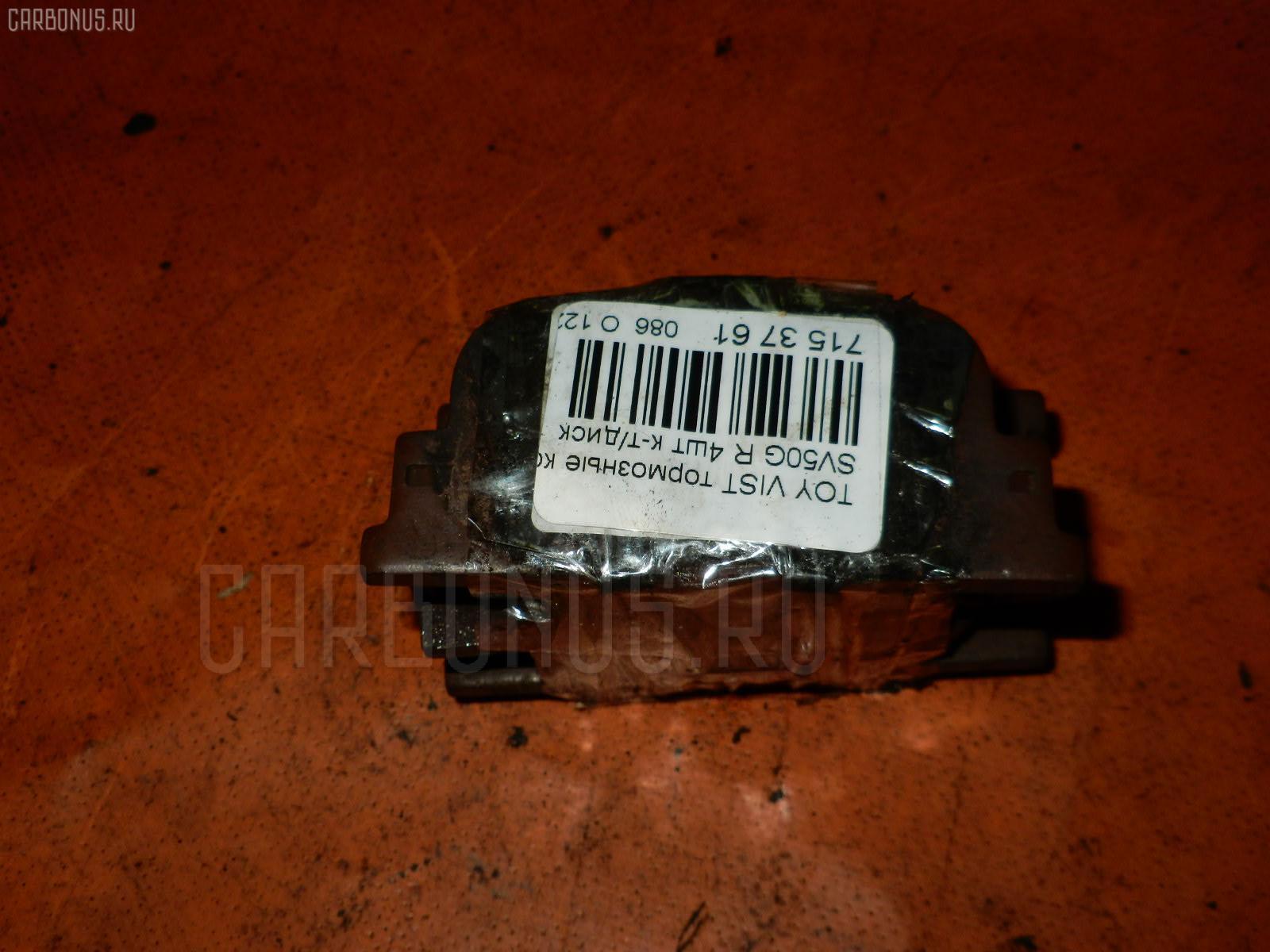 Тормозные колодки TOYOTA VISTA SV50 3S-FSE. Фото 5