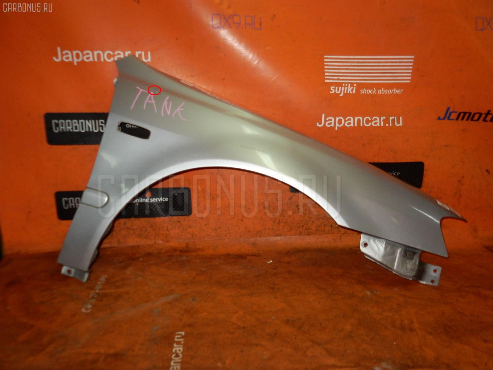 Крыло переднее HONDA INSPIRE UA4. Фото 8