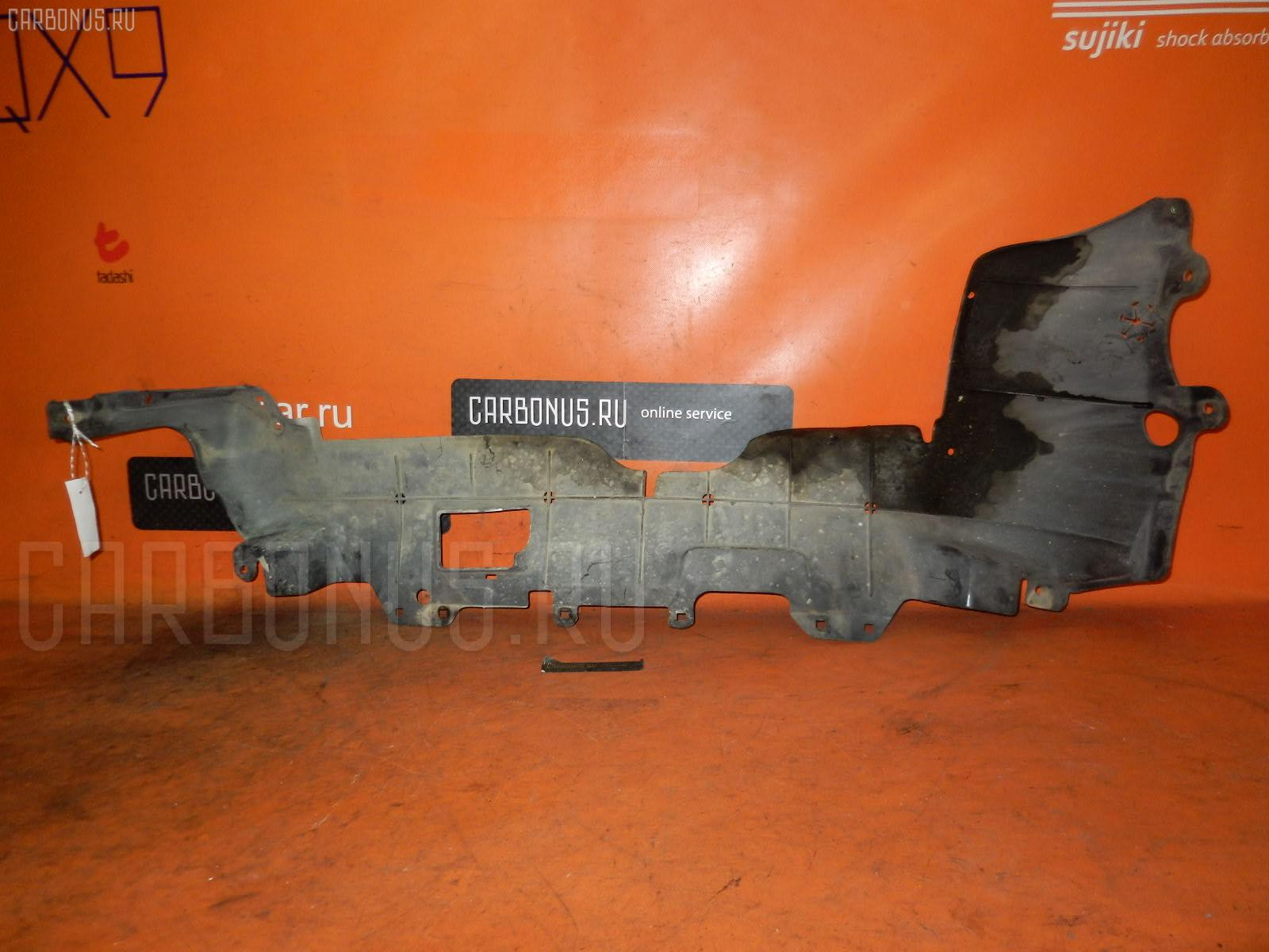 Защита двигателя HONDA ORTHIA EL3 Фото 1
