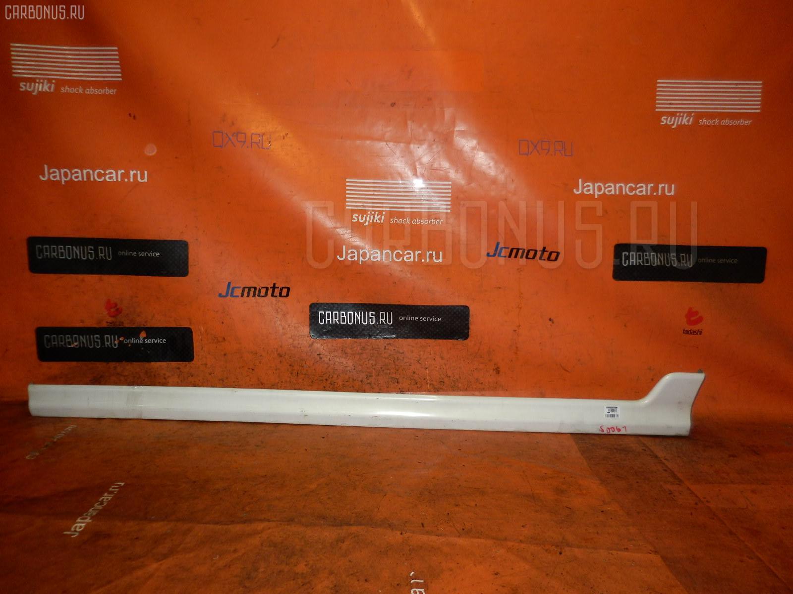 Порог кузова пластиковый ( обвес ) DAIHATSU MOVE L900S Фото 2