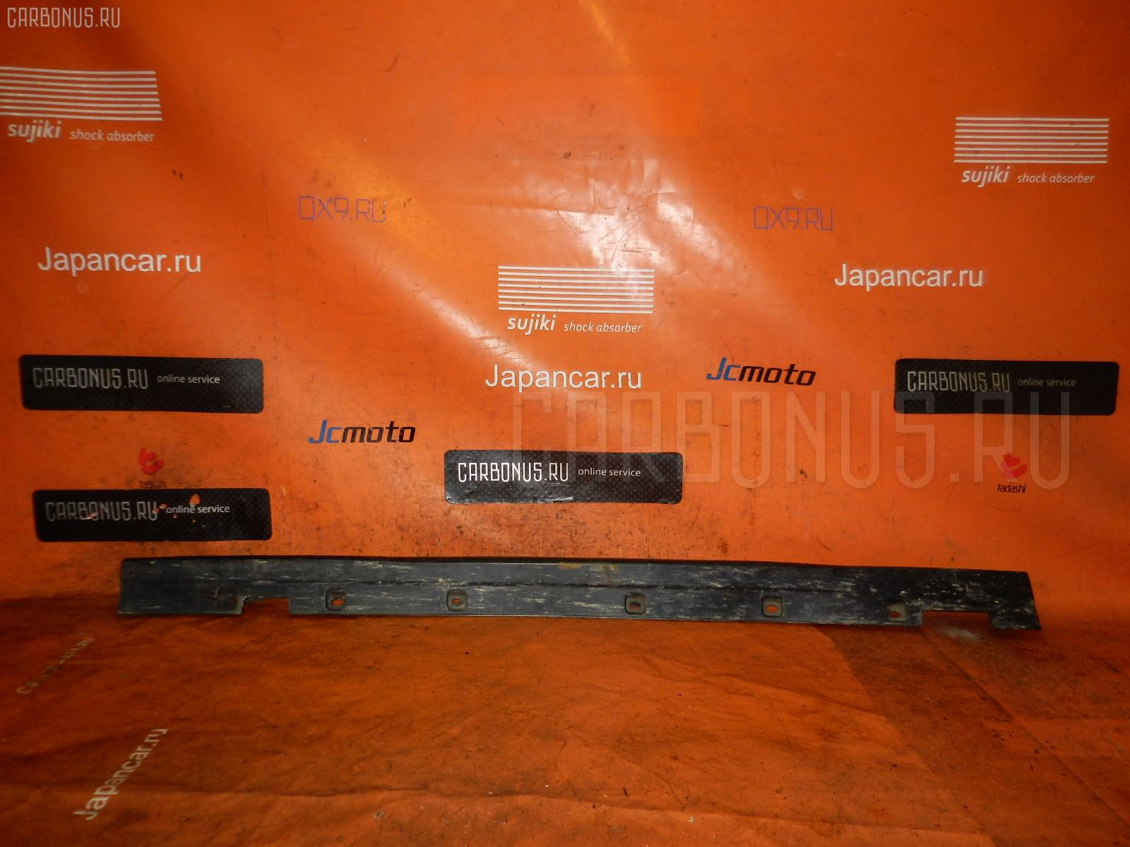 Порог кузова пластиковый ( обвес ) SUZUKI WAGON R MA63S Фото 4