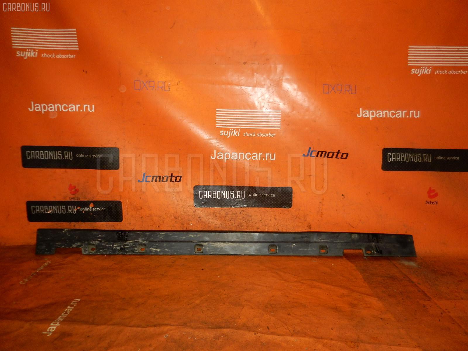 Порог кузова пластиковый ( обвес ) SUZUKI WAGON R MA63S Фото 5