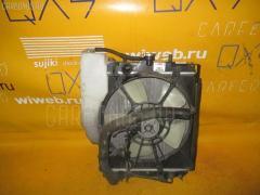 Радиатор ДВС DAIHATSU MOVE L900S EF-SE Фото 1