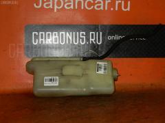 Бачок расширительный Honda Accord CF3 F18B Фото 1