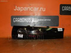 Стоп SUZUKI CHEVROLET CRUISE HR52S Фото 3