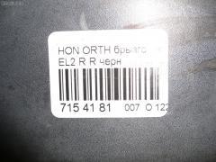 Брызговик Honda Orthia EL2 Фото 3