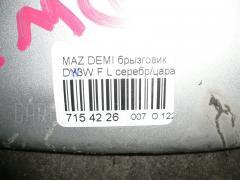 Брызговик Mazda Demio DW3W Фото 3