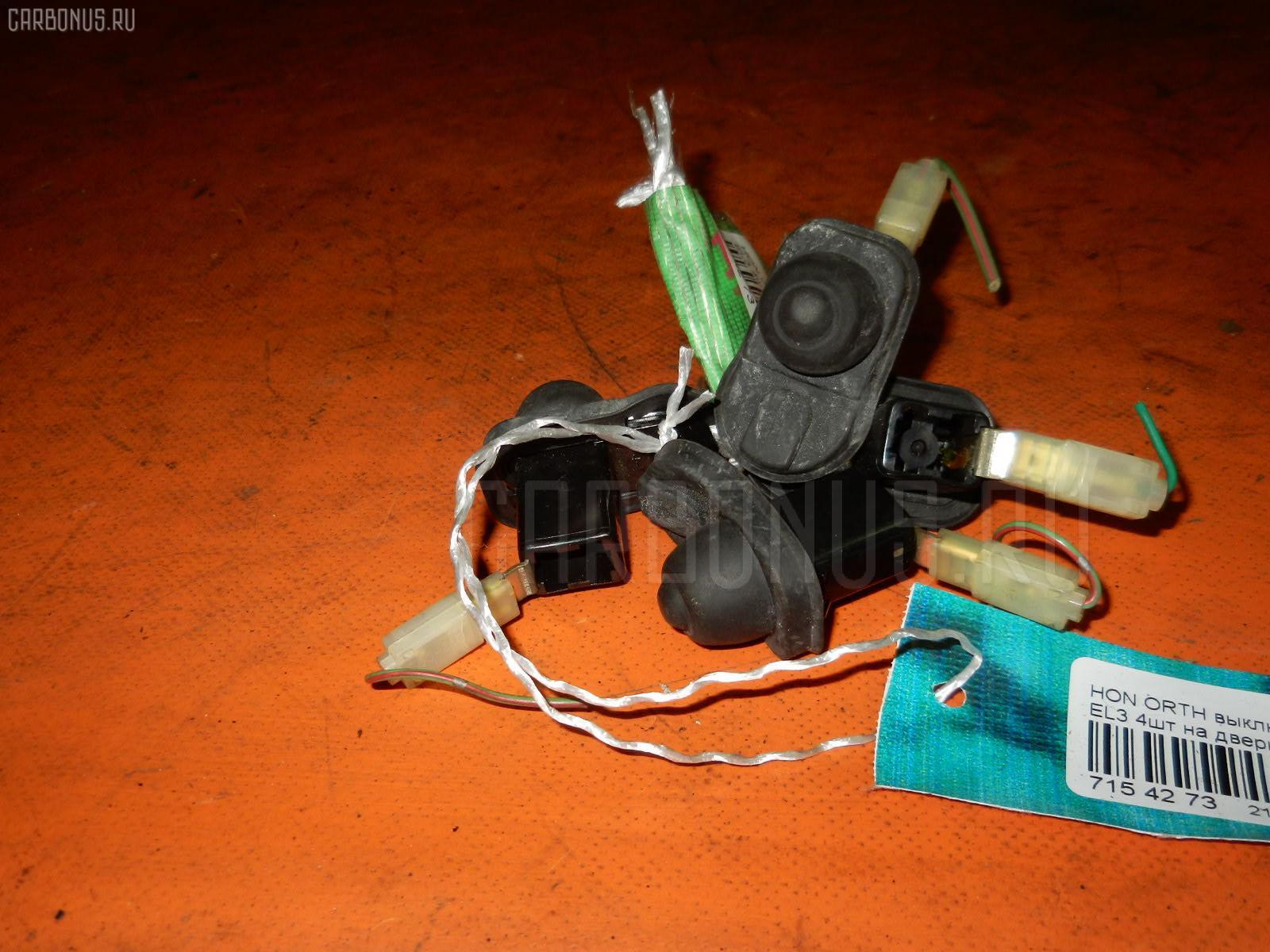 Выключатель концевой Honda Orthia EL3 Фото 1