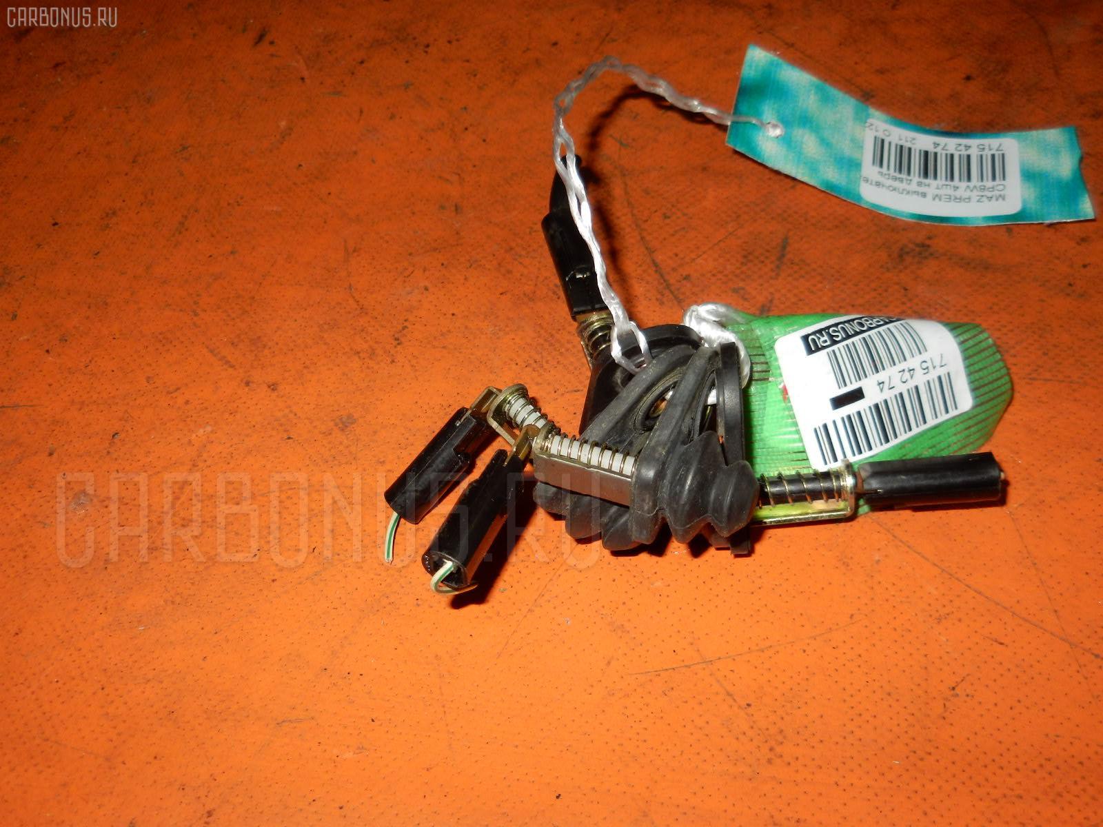 Выключатель концевой MAZDA PREMACY CP8W Фото 1