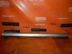 Порог кузова пластиковый ( обвес ) Honda Inspire UA4 Фото 3