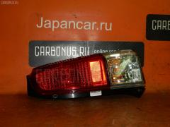 Стоп Suzuki Wagon r MC22S Фото 6