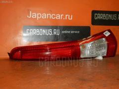 Стоп Daihatsu Mira L250V Фото 2
