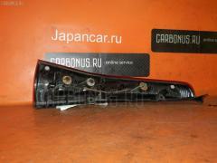 Стоп Daihatsu Mira L250V Фото 1