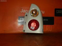 Стоп DAIHATSU OPTI L802S Фото 1