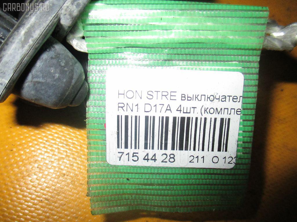 Выключатель концевой HONDA STREAM RN1 D17A Фото 2