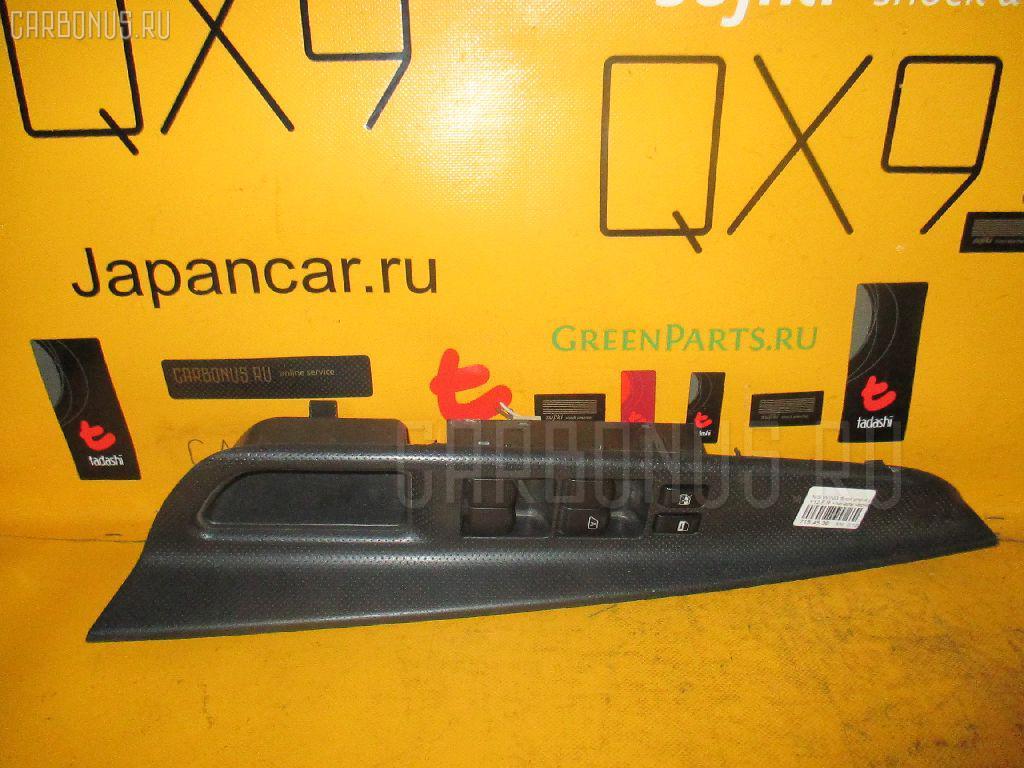 Блок упр-я стеклоподъемниками NISSAN WINGROAD Y12 Фото 1