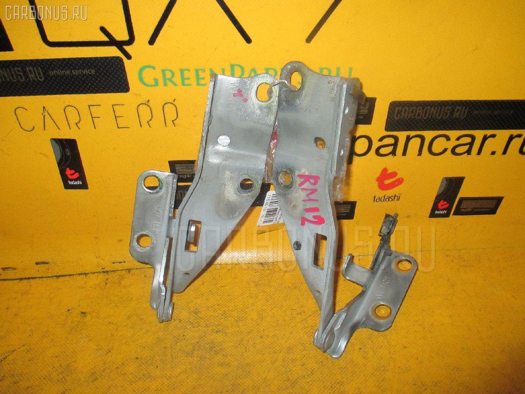Крепление капота NISSAN LIBERTY RM12 Фото 1