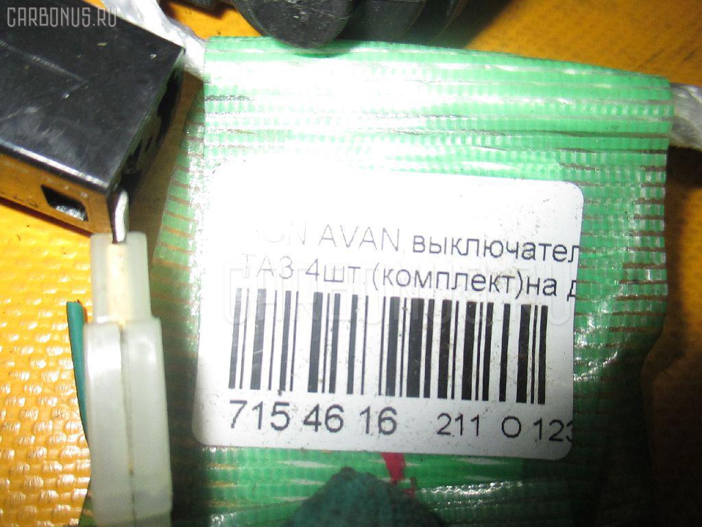 Выключатель концевой HONDA AVANCIER TA3 Фото 2