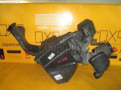 Корпус воздушного фильтра Nissan Liberty RM12 QR20DE Фото 1