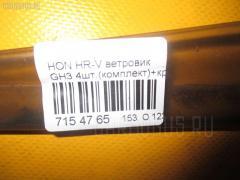Ветровик Honda Hr-v GH3 Фото 5